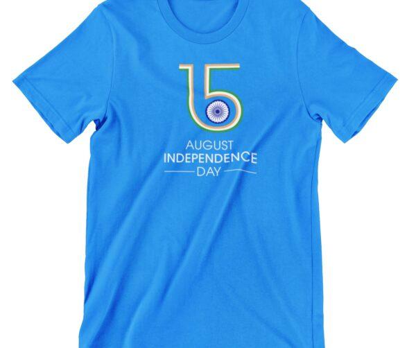 15th August Printed T Shirt