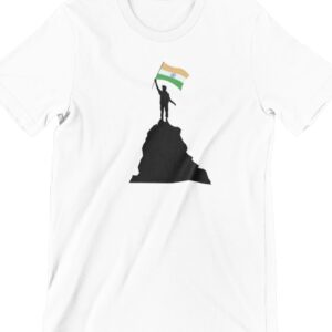 India Flag Border Printed T Shirt