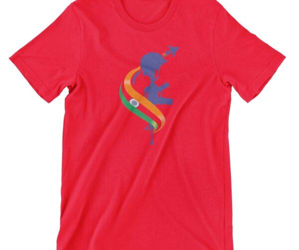 Amar Jawan 1 Printed T Shirt