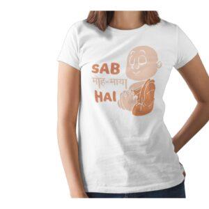 Sab Moh Maya Hai 2 Printed T Shirt  Women