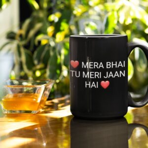 Mera Bhai Tu Meri Jaan Hai
