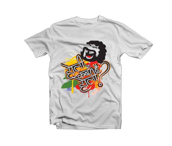 Holi Design T-Shirt
