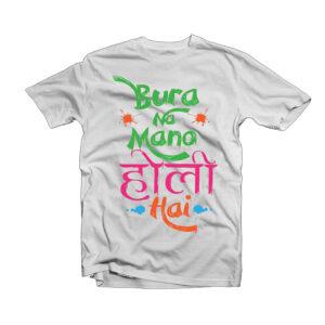 Holi Design T-Shirt -5