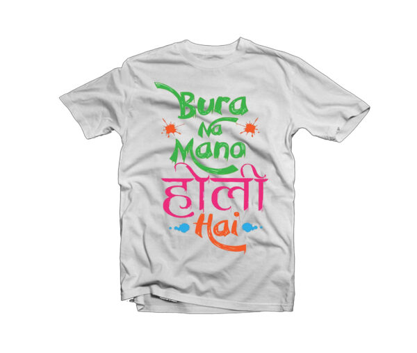 Holi Design T-Shirt -5
